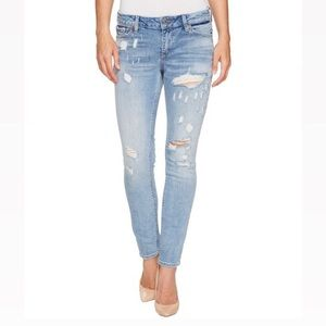 NWT Lucky Brand Ballinger Distressed Skinny Jeans